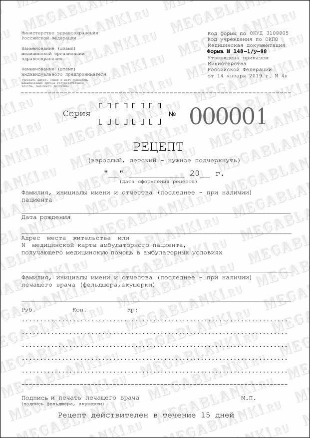 туалетная вода приказ от 30 июня 2015г 386 Крайгород